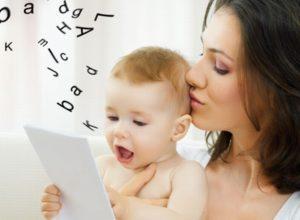 مهارات-الطفل-اللغوية